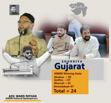 Gujara pal pal news