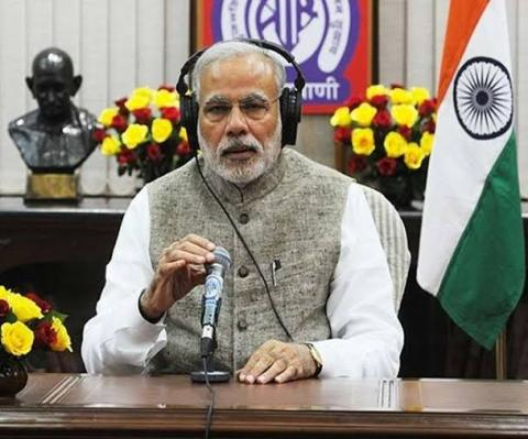 PM Modi apologizes to the people of the country in terms of mind