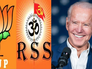 biden rss pal pal news