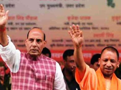 rajnath singh with cm yogi